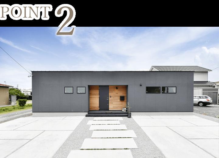 新築注文住宅でデザインと高性能住宅の家を建てる