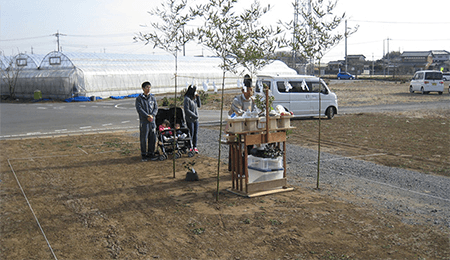 大阪市で家づくりの着工