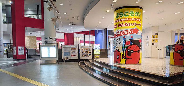 大阪市のショール―ムへのアクセス4