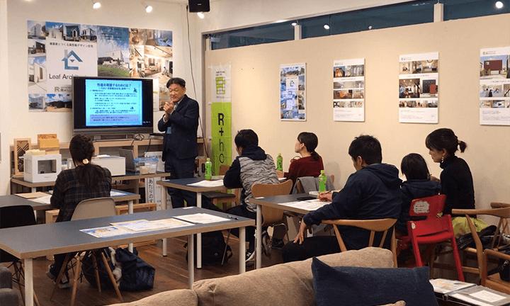 大阪市で家づくり勉強会1