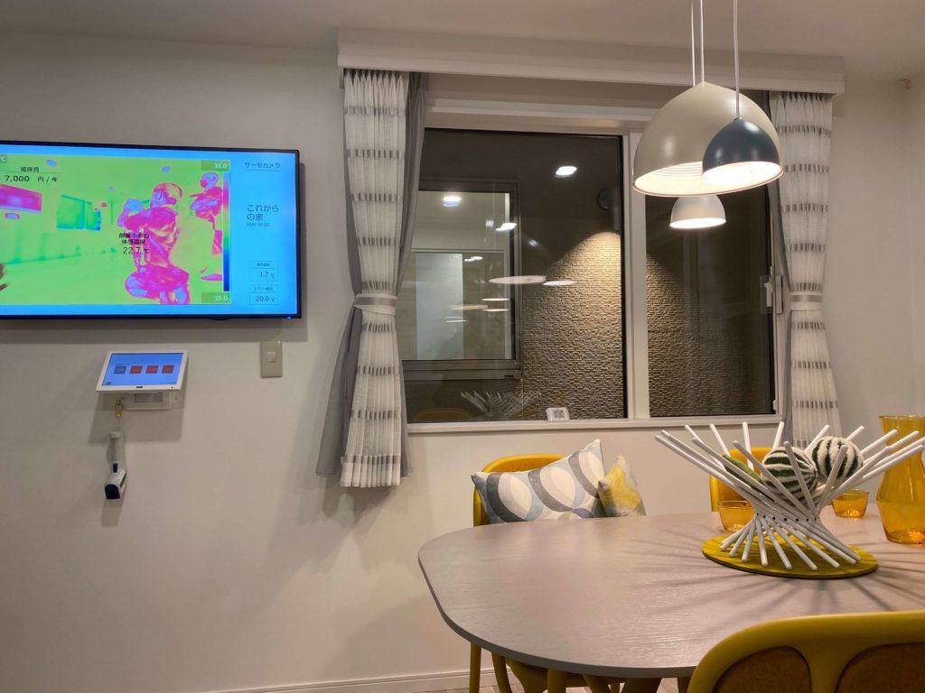 リクシル大阪南港ショールームの住まいスタジオ | 大阪のインテリア住宅はリーフアーキテクチャ