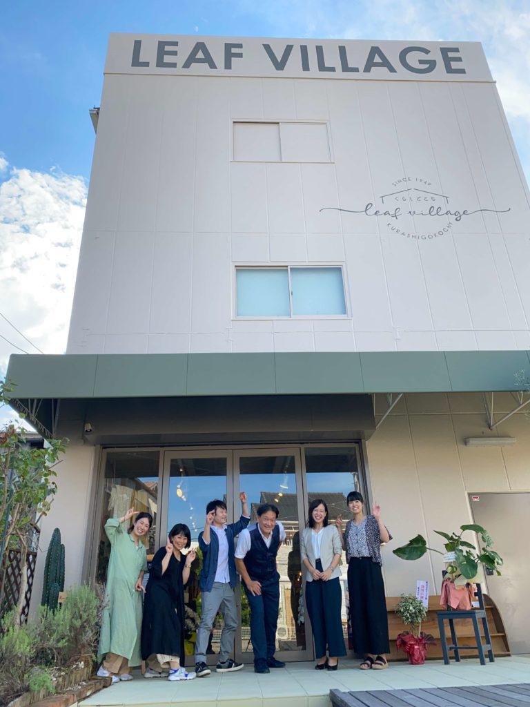 大阪狭山市、河内長野市、富田林市で高気密高断熱住宅はリーフアーキテクチャ