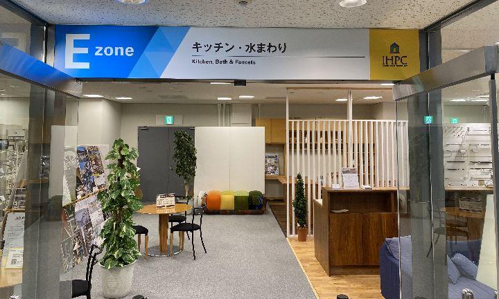 大阪市のショールームへのアクセス5