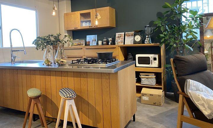 大阪狭山市で家具のショールーム