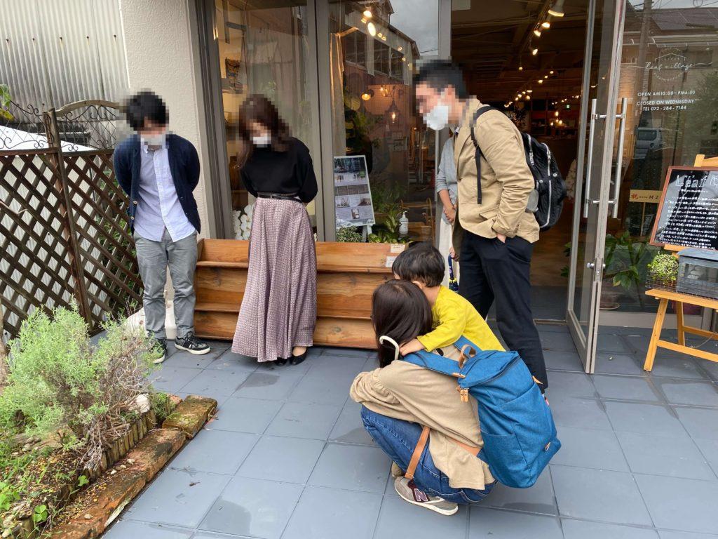 富田林市の高性能住宅はリーフアーキテクチャ