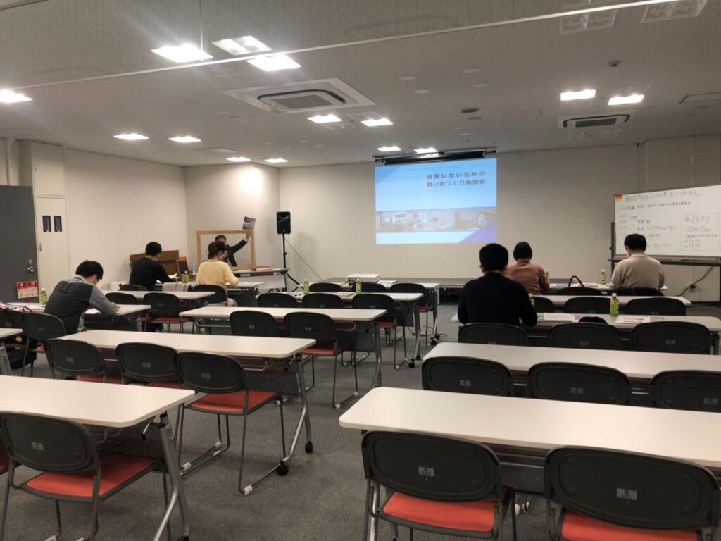 大阪で注文住宅を建てるならリーフアーキテクチャの家づくり勉強会から
