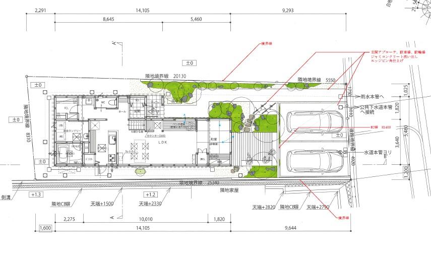 庭から始める家づくりは大阪狭山市のリーフアーキテクチャ