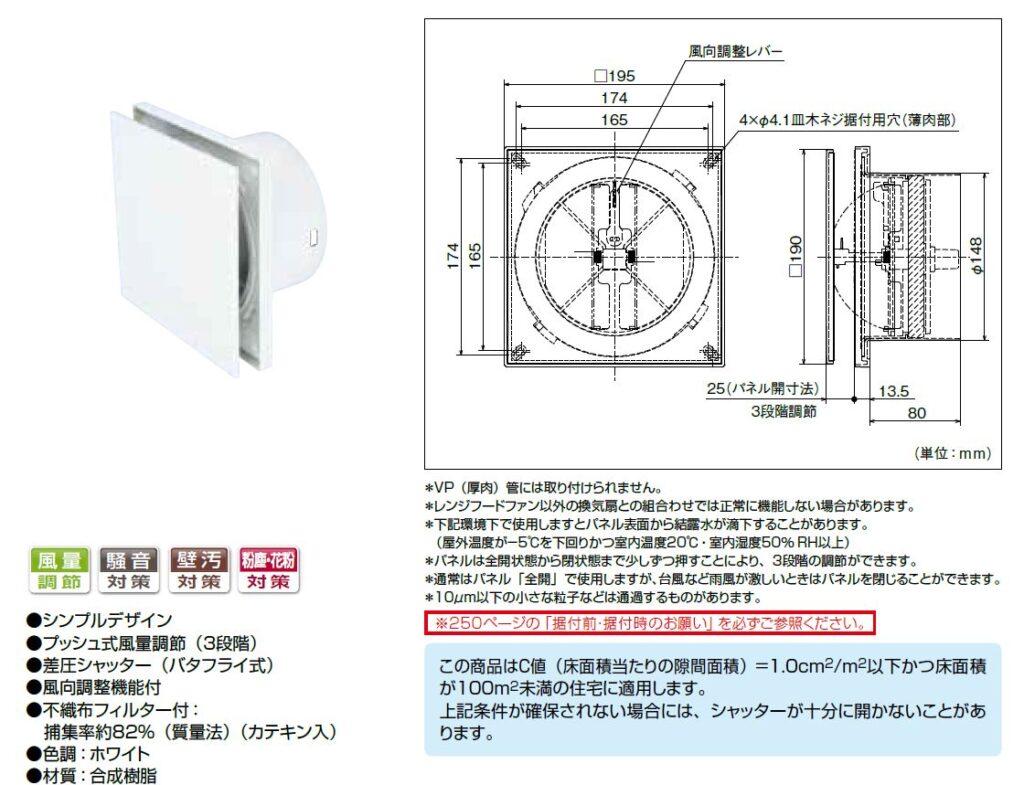 大阪で注文住宅はリーフアーキテクチャ