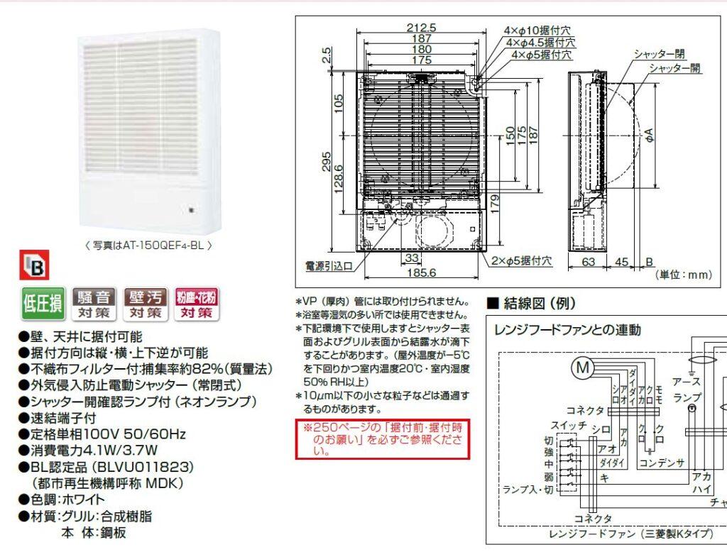 大阪でインテリア重視の注文住宅はリーフアーキテクチャ