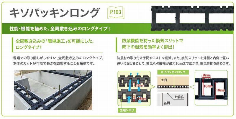 大阪で家づくり勉強会ならリーフアーキテクチャ